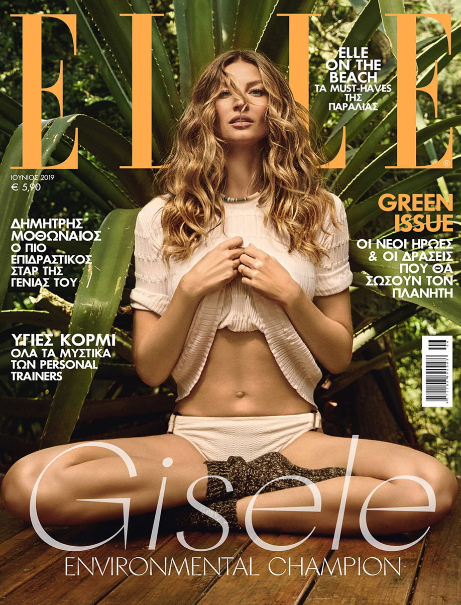 ELLE June Cover thumb-min